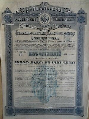 Russia: Consolidated Russian Railroad- 2nd serie-4% Gold Bond - 1889 -  625 Rbl.
