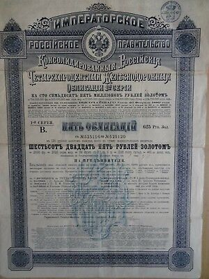 Russia: Consolidated Russian Railroad- 1nd serie-4% Gold Bond - 1889 -  625 Rbl.