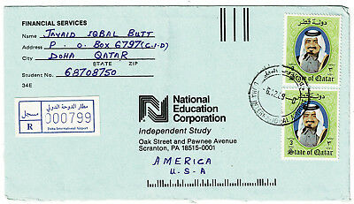 1989 Registered Cover - Doha Airport Qatar to USA - 6 Riyals rate