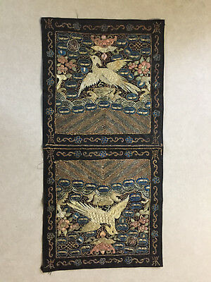 Antique Asian/Chinese Pair of Embroidered Rank Badges 1 piece