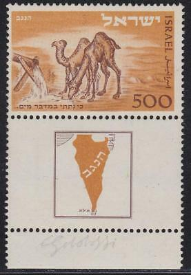 ISRAEL 1950 Negev 1v with tab MNH Luxus quality, signed T0791
