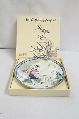 MM Imperial Jingdezhen Porcelain Collector Plate Rep China Red Mansion Tai-Yu
