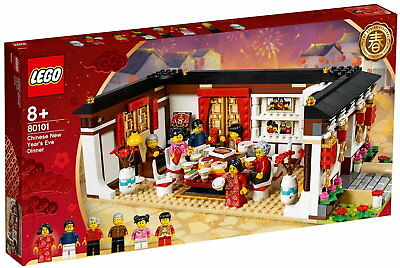 (IN HAND) LEGO Asia Exclusive #80101 Chinese New Year Eve Dinner Pack Set 616pcs