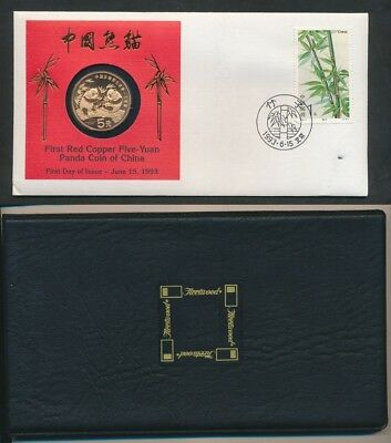China: 1993 First Panda Red Copper 5 Yuan Coin & First Day Cover PNC in Folder
