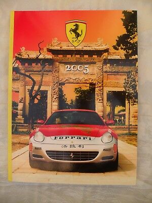 FERRARI annuario yearbook 2005