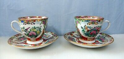 Antique Canton Famille Rose porcelain cup saucer pair retired circa 1950s