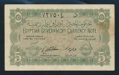 "Egypt: 1940 5 Piastres Sig Soliman ""SCARCE THIS NICE"". Pick 163 VF Cat $133+"