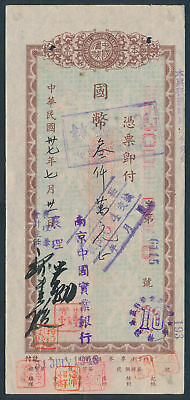 """China: 1948 Industrial Bk China """"RARE CHEQUE $30 MILLION NAT. CURRENCY"""" + Duty"""