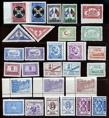 AFGHANISTAN 1950 's 1960 's STAMPS ISSUES IN SETS & SINGLES MNH.   A247
