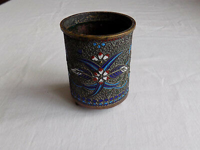 Beautiful Vintage Copper Beaker Vase Pot Container with Enamel Russian? Chinese?