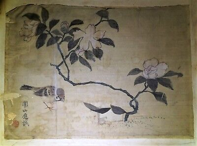 ANTIQUE CHINESE JAPANESE Bird Flowers Watercolor & Ink VTG SIGNED ASIAN PAINTING