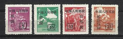 CHINA PRC SC#101-04,   Surcharged Stamps with New Values  SC9  Mint NGAI