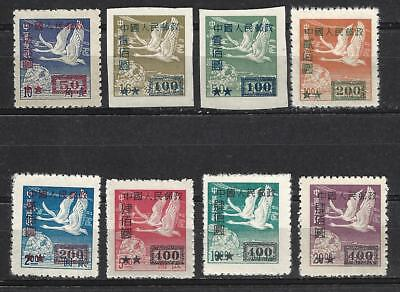 CHINA PRC SC#49-56,    Flying Geese Silver Yuan Stamps Surcharged  SC5  MNH NGAI