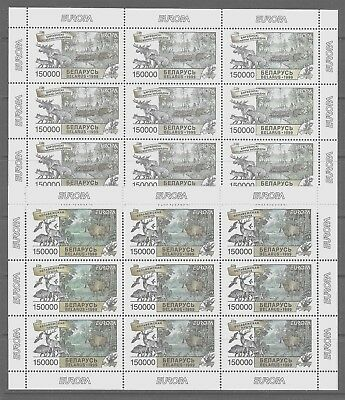 Belarus Sc 304-5 Mnh Issue Of 1999 - Europa - Animals