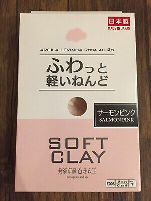 Daiso Clay 1Pack Fluffy Clay From JAPAN Free Shipping (White)