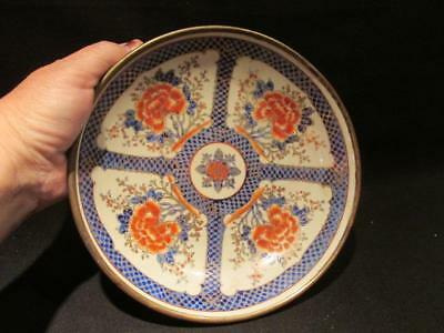 Japanese Porcelain Imari Hand Decorated in Hong Kong Beautiful Bowl Metal Outer