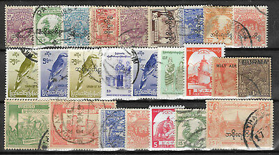 BURMA STAMP COLLECTION  PACKET of 25 DIFFERENT Stamps