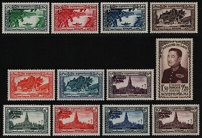Laos 1951 - Mi-Nr. 1-12 ** - MNH - Freimarken / Definitives