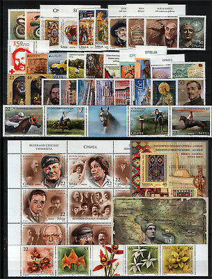 Serbia 2013 China Snakes, Horses, Europa, Edict of Milan, Complete year MNH