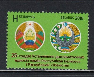 BELARUS 25 Years of Diplomatic Relations with Uzbekistan MNH stamp