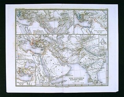 1866 Stulpnagel Map Alexander Empire Middle East Routes India Hellenistic Greece