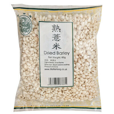 Chinese Pearl Barley 60g -  Cooked Coix Seeds Semen Coicis Lachrymae Job's-tears