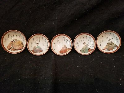 Set Of 5 Antique Late Meji Japanese Kutani Porcelain Sauce Bowls Dishes Signed