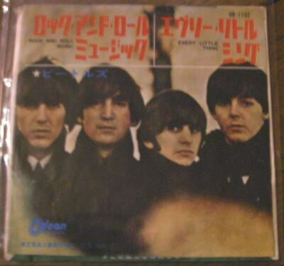 "The Beatles 7"" Rock'n'roll Music - Every Little Thing / Odeon Japan"
