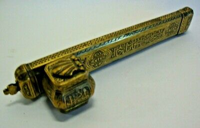Antique brass made ISLAMIC scribes box and inkwell