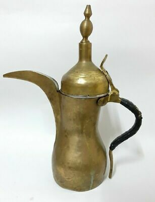 Islamic Arabic Dallah Coffee Pot Middle Eastern Antique Copper 14.9 Inch Unique