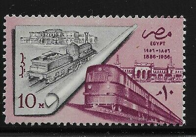Egypt Scott #390, Single 1957 Complete Set FVF MH
