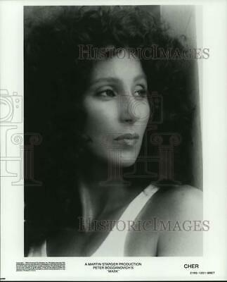 "1984 Press Photo Cher stars in a Martin Starger Production, ""Mask"" - lrp09049"