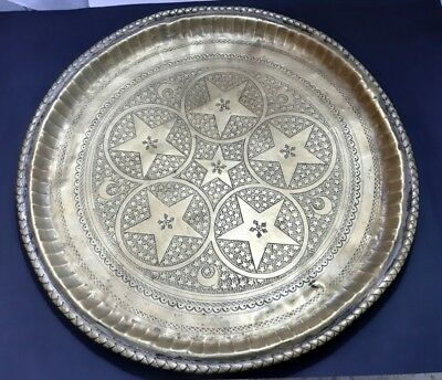 Rare Huge Old Antique Islamic Middle Eastern Turkish Copper Tray 47Cm/18.50 inch