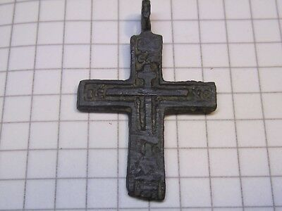 An ancient cross with a prayer. 17th century.  Nice gift. Can be worn.