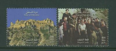 Palestine 422, Palestinian Authority 2018: Shqaif Castle. MNH