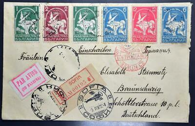 BULGARIA to GERMANY 1933 Birds on RARE Multifr R Airmail Flight Cover, Bulgarien
