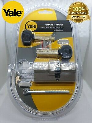 Yale 76mm Door Smart Cylinder + Bonus