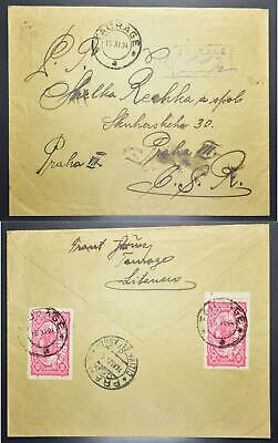 LITHUANIA to CZECH 1924 Letter Pigeon Airmails on Scarce R Cover TAURAGE Lietuva