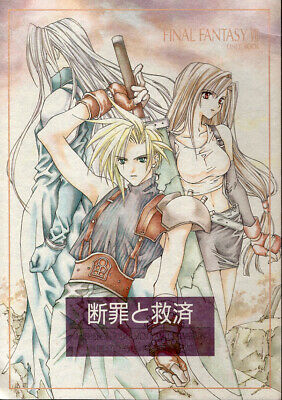 Final Fantasy 7 VII Doujinshi Comic Sephiroth + x Rufus Tifa Aeris Cloud Judgeme