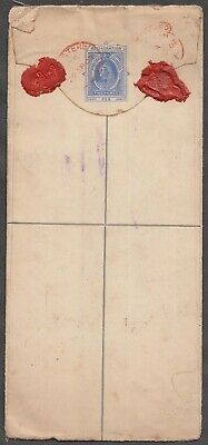 SOUTHERN NIGERIA 2d VERY SCARCE REGISTERED LETTER PS TO LONDON, ENGLAND.