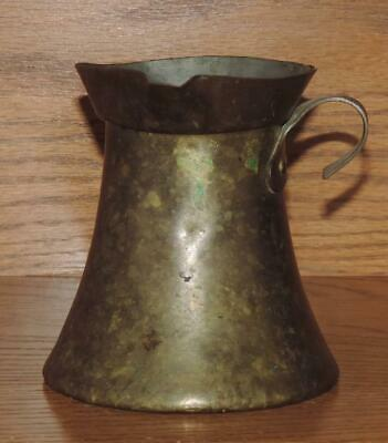 """VINTAGE SMALL 4.5""""h SOLID BRASS HANDLED CREAM/MILK PITCHER - HAND MADE"""