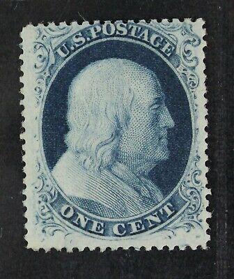 CKStamps: US Stamps Collection Scott#22 1c Franklin Unused NG Lightly Crease$850