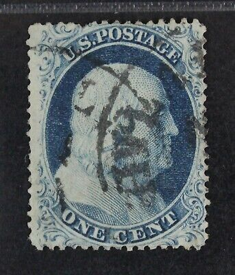 CKStamps: US Stamps Collection Scott#23 1c Franklin Used Tiny Tear Tiny Thin$900