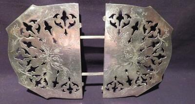 Silver Plated Vintage Adjustable Trivet Charger with Etched & Reticulated Design