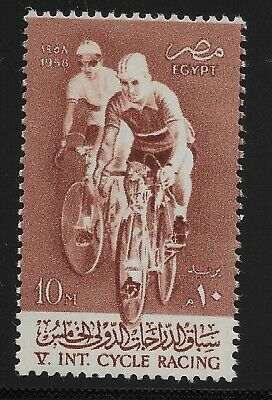 Egypt Scott #418, Single 1958 Complete Set FVF MH