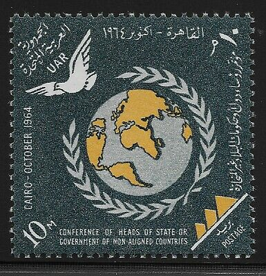 Egypt Scott #645, Single 1964 Complete Set FVF MH