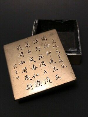 19th/20th C Fine Chinese Brass Ink Box - Carved Calligraphy By Famous Artist 陳寅生