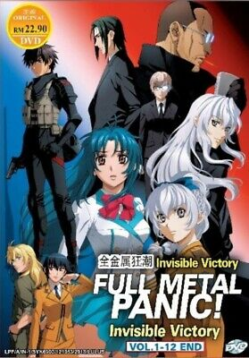 Anime DVD *ENGLISH AUDIO* FULL METAL PANIC! INVISIBLE VICTORY Vol 1-12 END SS2