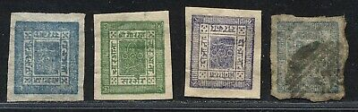 Nepal 1886 Issues Fine Mint & Used Small Range.  A538