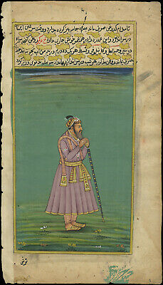 Painting of a Nobleman manuscript paper, Description by Dr. Daljeet National Mus